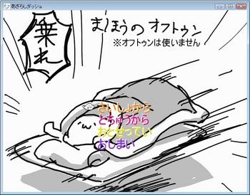 azarasi7-01.jpg